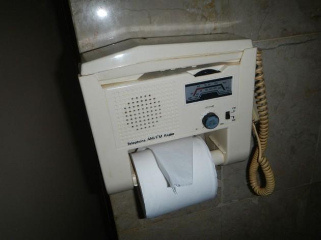 Telepon Jadul