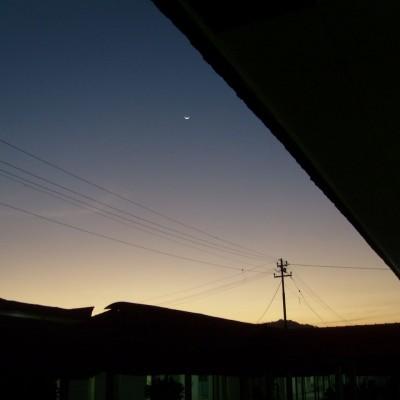 Langit gradasi biru ke jingga - RS Dustira
